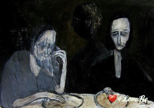 მარტოობა