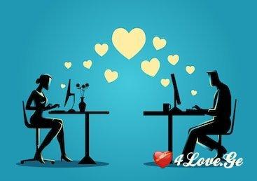 სიყვარული - ვირტუალი