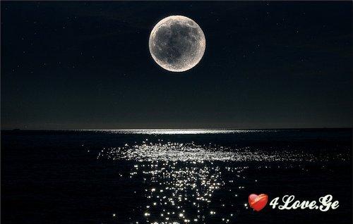 მშვენიერი ღამე